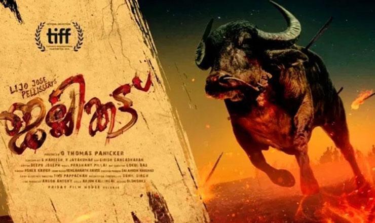 জাল্লিকাট্টু: নিষ্ঠুর বাস্তবতার সুচারু চলচ্চিত্রায়ন